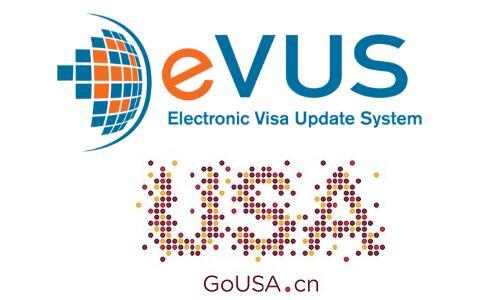 EVUS登记服务