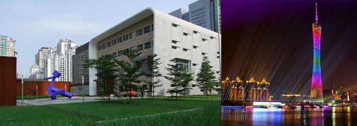 美国驻广州总领事馆签证中心