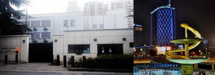 美国驻成都总领事馆签证中心