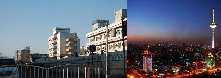 美国驻沈阳总领事馆签证中心
