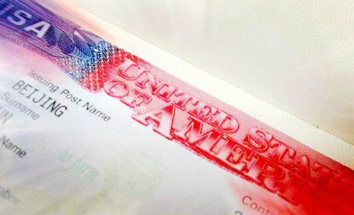 如何办理美国10年的旅游签证?