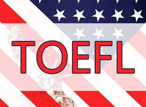 办美国留学签证一定要考托福雅思吗?