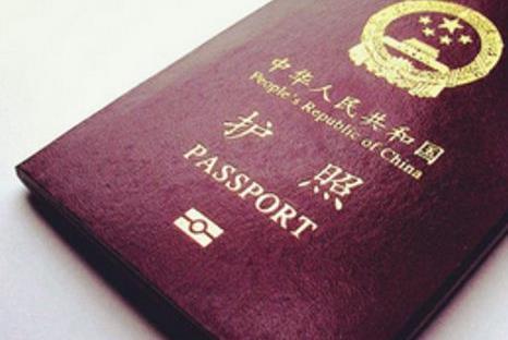 美国签证EVUS登记用的旧护照,现在换了新护照还用重新登记吗?