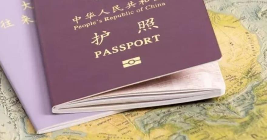 请问更换新护照后,是用老护照去注册EVUS,还是新护照可以直接去注册呢?