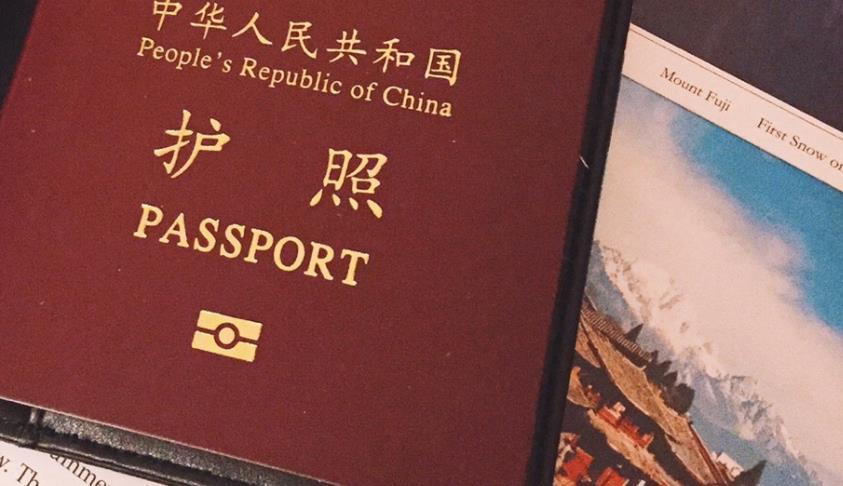 护照有效期已不足两年,登记EVUS时会受影响吗?