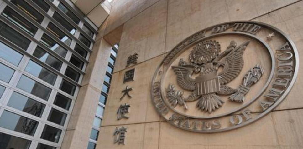中国哪里可以换美国护照?